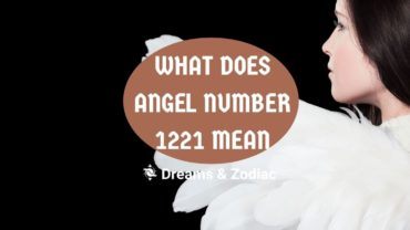 what does angel number 1221 mean